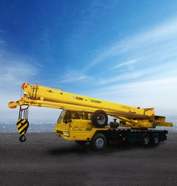20 Ton Reach Hydraulic Truck Mounted Crane QY20BY